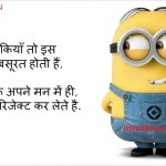 TOP 100 Funny Whatsapp Status in Hindi