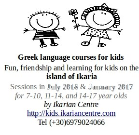 greek-for-kids