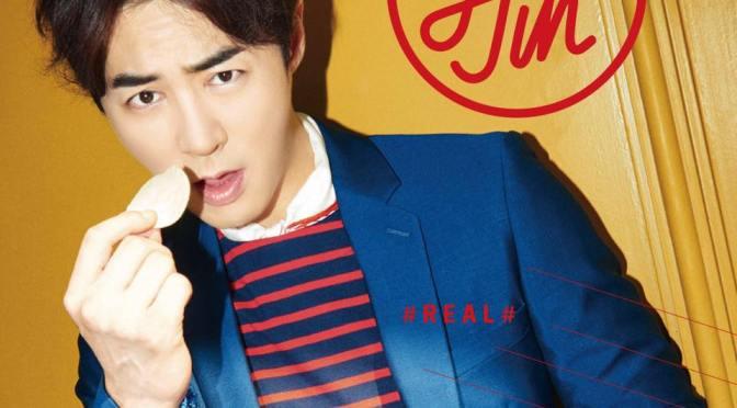 Jun Jin (전진) _ WOW WOW WOW (ft. ERIC)