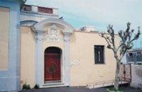 Biblioteca-Antoniana-