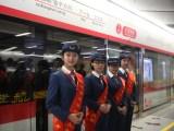 tn_cn-hangzhou_metro