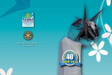 Il Rotary Club Vasto festeggia i suoi 40 anni