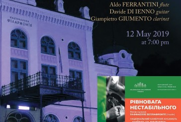 Raffaele Bellafronte alla Lysenko Hall di Kiev
