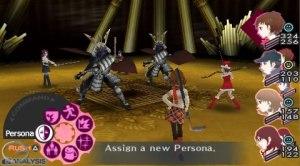 Ecco i contenuti aggiuntivi per l'edizione speciale di Persona 3