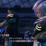 Final Fantasy XIII-2, data e prezzo giapponese per il Dlc su Lightning