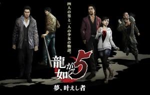 Prime immagini per Yakuza 5