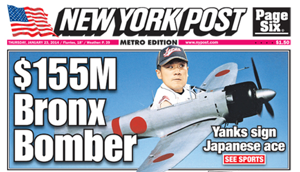 Yankees pitcher Tanaka as WWII Zero Pilot? Asian Journalist Group says NY Post Cover Offensive