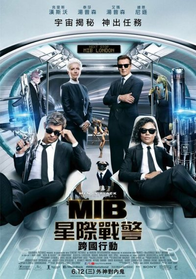 Men in Black International Movie Poster (#9 of 33) - IMP ...