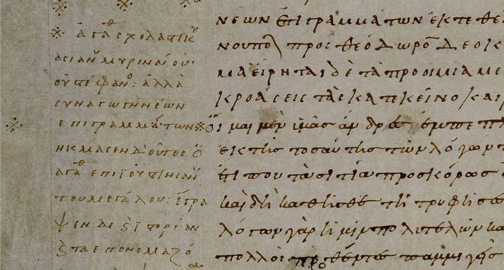 1024px-Anthologia_Palatina_page_83_Prooimion_Kyklos_tou_Agathia