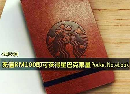 pocketnotebook00