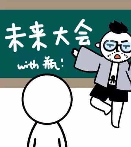xingzuo06