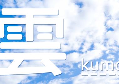 cloud1129