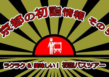 hatumoude05