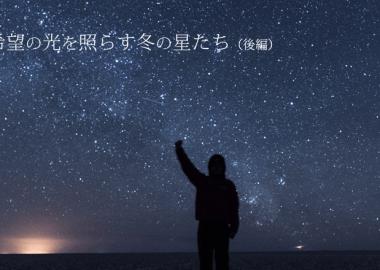 star_02