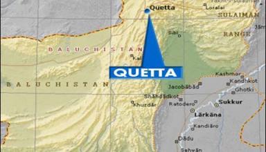 QuettaBlast