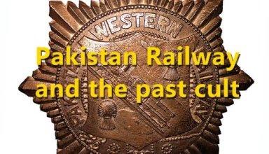 PakistanRailway