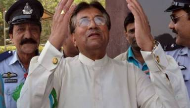 Musharaff Court