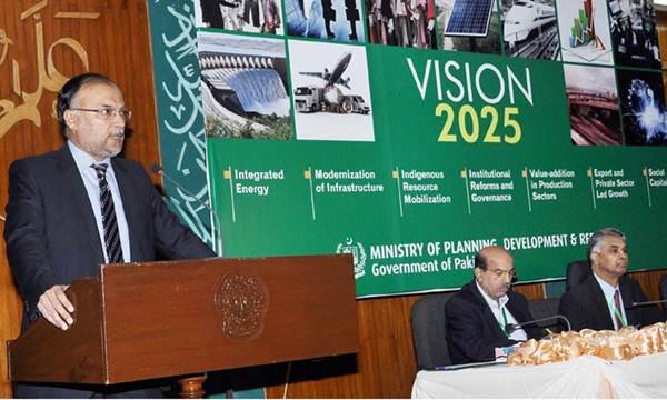 Vision Pakistan 2025