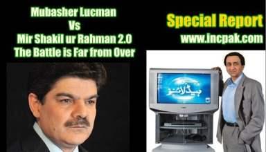 Mubasher Lucman Vs Mir Shakil ur Rahman