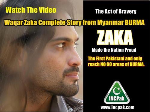 zaka-cover1