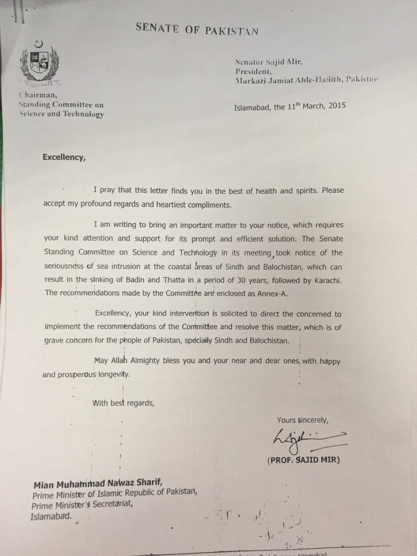 The letter recommends that the issue should be forwarded to the Council of Common Interests (CCI)
