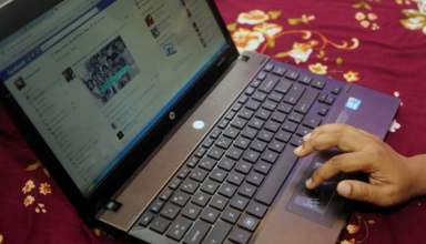 Facebook hackers arrested in Lahore