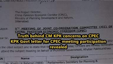 CM KPK concerns on CPEC