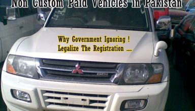 Non Custom paid vehicles in Pakistan