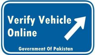 Verify Vehicle Online