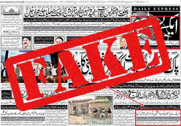 fake news us visa jang express
