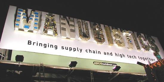 billboard r5GjM 5784