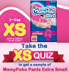 Mamy Poko Pants Free Sample Extra Small Size | Take XS Quiz