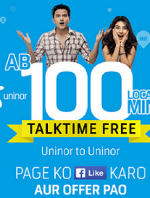 Uninor Free Talktime Offer