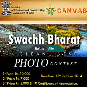 Swachh Bharat Photo Contest