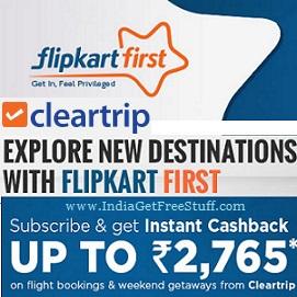 Flipkart First Cleartrip Offer
