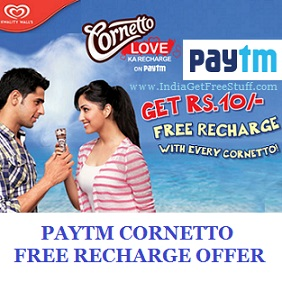 Paytm Cornetto Free Recharge Offer Kwality Walls Rs.10 Talktime