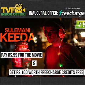 TVF Inbox Office Inaugural Offer