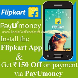 Flipkart Payumoney Offer