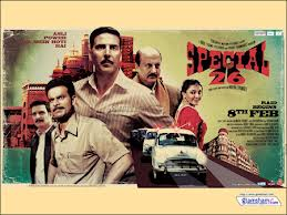 special26-poster