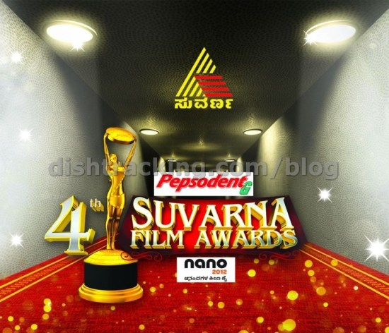 Suvarna Kannada Film Awards 2012