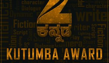 Zee Kutumba Awards 2013
