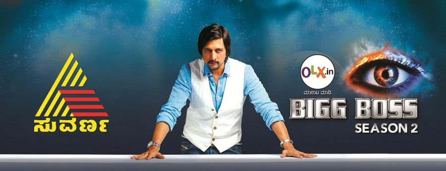 Full Contestants List Of The Reality Show Bigg Boss Kannada Season 2