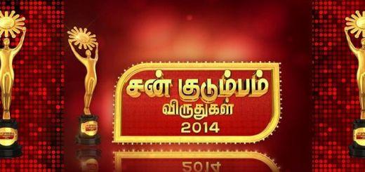 Sun Kudumbam Awards 2014