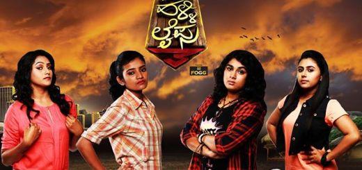 Pyate Hudgir Halli Life Season 3 Winner