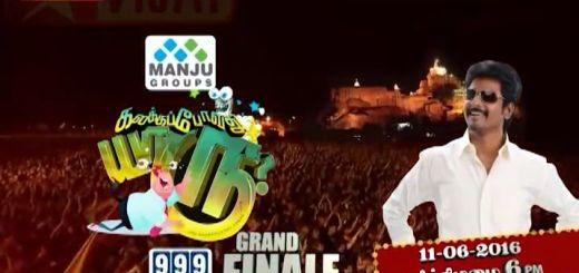 Kalakka Povathu Yaaru Season 5