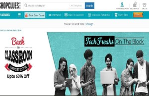 ShopClues introduces 'Back to Classroom Gadget Zone'