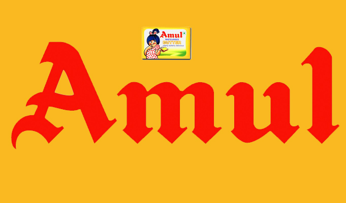AMUL felicitated as highest tax payer in Maharashtra
