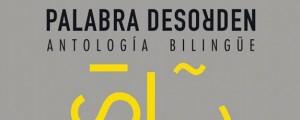 Pa or/de/ndes/ labra