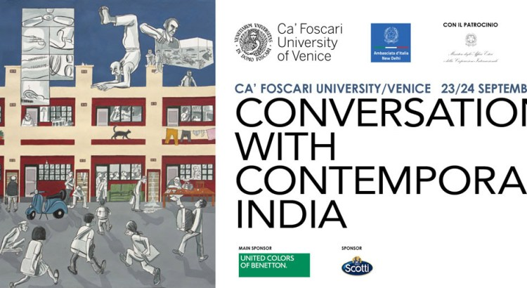 Conversations with Contemporary India