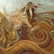 превращение дракон conversion